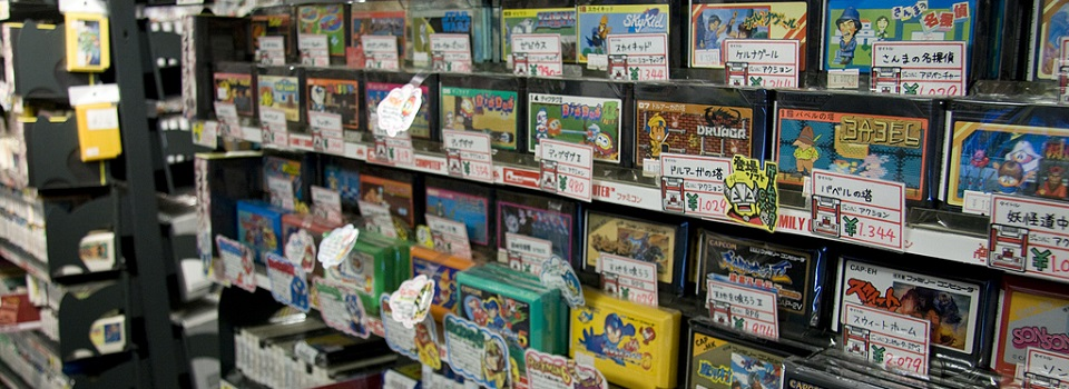 New Japan Law Bans the Resale of Digital Games, Save File Modding Tools