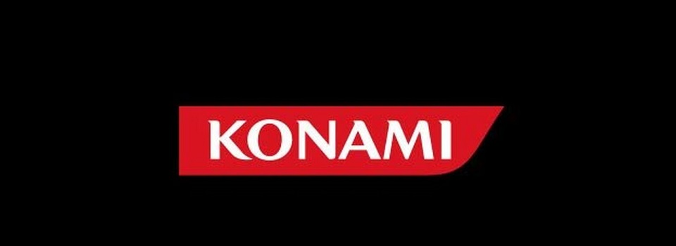 Konami's Profits Leap by 70 Percent Since Kojima's Departure