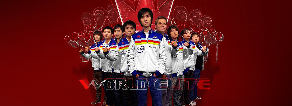 team world elite