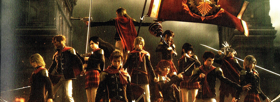 Preview: Final Fantasy Type-0 HD