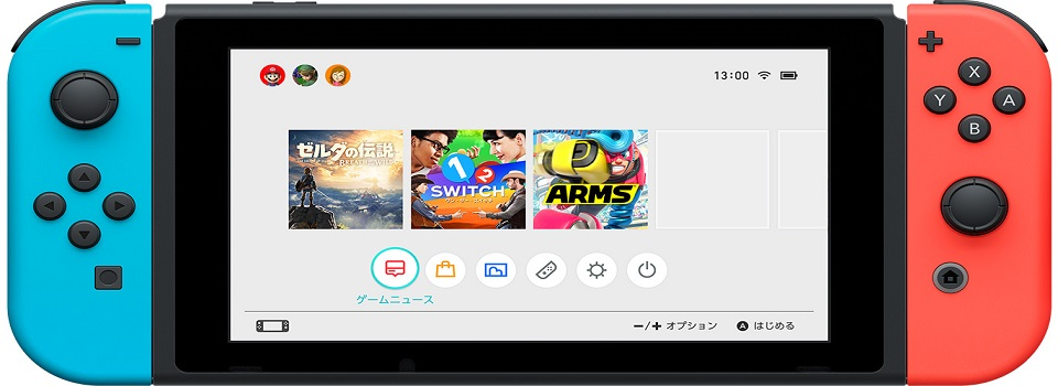 "Avoid any Nintendo Switch ""Emulators"""