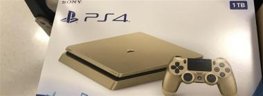 Possible New Golden PS4 Leaked