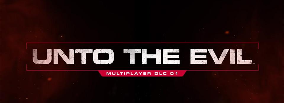 Doom DLC Unto the Evil Announced   Gamerz Unite