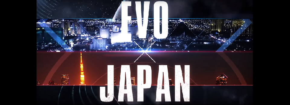 EVO Japan to Debut in January 2018