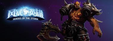 Heroes of the Storm's Garrosh Given a Spotlight