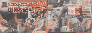 Sanji, Blackbeard, Gon, Hisoka Confirmed for Jump Force