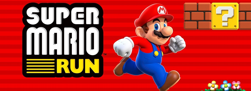 Super Mario Run Has Disappeared from the App Store