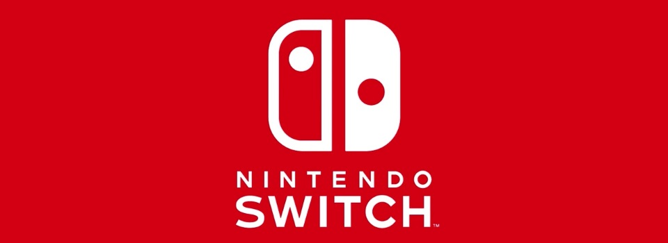 Nintendo Finally Unveils NX, Called Nintendo Switch