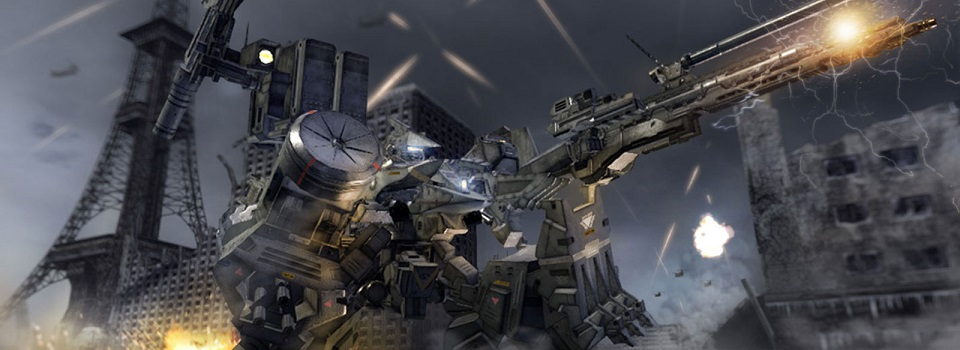 From Software Teases Armored Core Announcement
